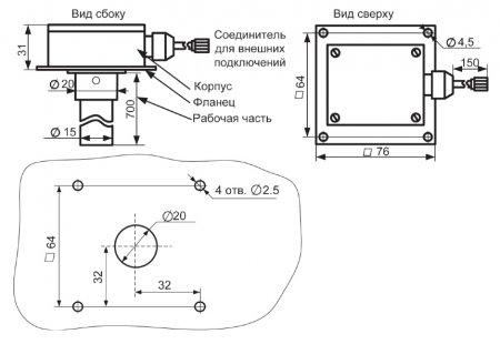 Схема цифрового датчика топлива ДУ-02